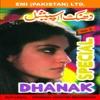 Dhanak Special  Vol -2