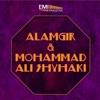 Alamgir Mohammad Ali Shyhaki