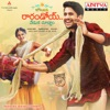 Raarandoi Veduka Chuddam (Original Motion Picture Soundtrack)
