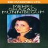 Mehfil Ghazals Munni Begum