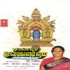 Dharmasthala Sri Manjunatha Swamy