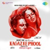 Kagaz Ke Phool (Original Motion Picture Soundtrack)