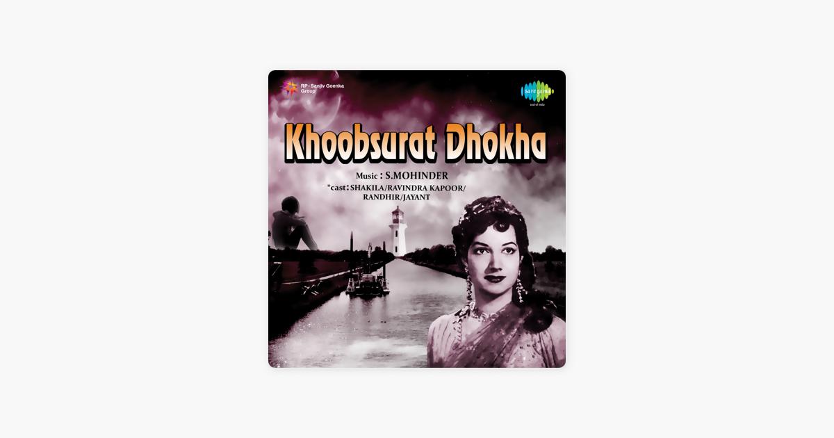 chupke Se Dil Ne Kuchh Kaha By S. Mohinder On Apple Music
