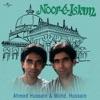 Noor E Islam