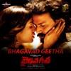 Bhagavad Geetha From Bhairava Geetha Single