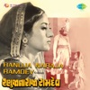 Ranuja Naraja Ramdev (Original Motion Picture Soundtrack) - EP