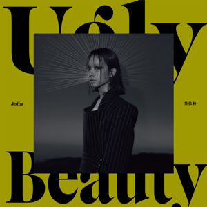 蔡依林 - Ugly Beauty