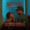Mizhiyil (From 'Mayaanadhi')