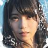 Eternal Star - 亜咲花