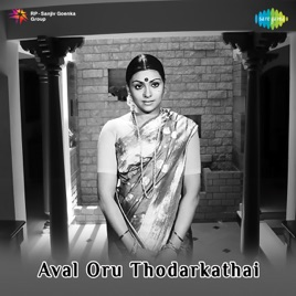 aval appadithan tamil movie free download