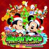 東京ディズニーランドエレクトリカルパレード: ドリームライツ ~クリスマス~ (エディット・バージョン) - Steve Skorija
