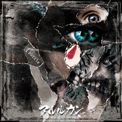 puzzle (通常盤) - Single - Arlequín
