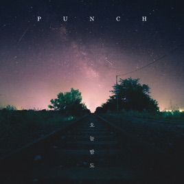 tonight single by punch on apple music