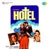 Hotel (Original Motion Picture Soundtrack)