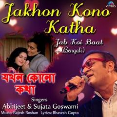 Jakhon Kono Katha