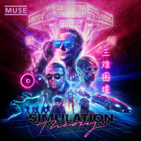 Muse - Simulation Theory (Deluxe) artwork