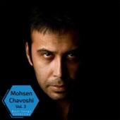 Mohsen Chavoshi - Sheidaei