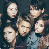 Aitai Kimochi / nanana - EP
