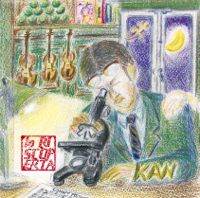 KAN - カレーライス artwork