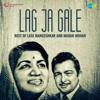Lag Ja Gale Se Phir From Woh Kaun Thi - Lata Mangeshkar mp3