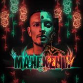 Манекены (feat. Marie)