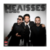 Melisses - To Kryfto artwork