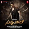Savyasachi Original Motion Picture Soundtrack