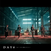 DAY6 - Baby, It's Okey (Instrumental)