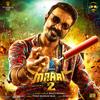 Rowdy Baby From Maari 2 Original Motion Picture Soundtrack - Yuvan Shankar Raja, Dhanush & Dhee mp3