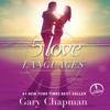 Gary Chapman - The 5 Love Languages  artwork
