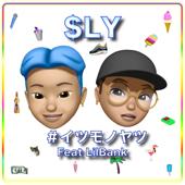 イツモノヤツ (feat. LilBank)/$LYジャケット画像