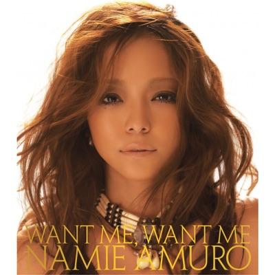 WANT ME, WANT ME - EP - Namie Amuro
