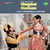 Chambal Ki Kassam (Original Motion Picture Soundtrack)