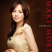 Nihon no uta - Japanese song collection