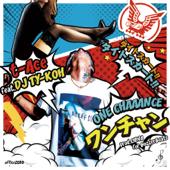 ワンチャン (feat. DJ TY-KOH)