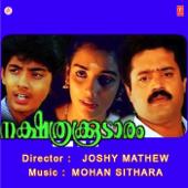Nellikkadu Chutty Mp3 Song Download
