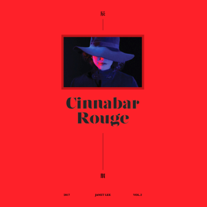 Janet Lee - Cinnabar Rouge
