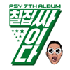 PSY - DADDY (feat. CL) artwork