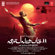 Vishwaroopam II (Original Motion Picture Soundtrack) - Ghibran