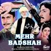 Mehar Badshah (Pakistani Film Soundtrack)