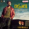 Maate Vinadhuga - Sid Sriram mp3