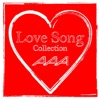 AAA Love Song Collection ジャケット写真