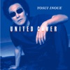 UNITED COVER (Remastered 2018) ジャケット写真