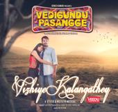 Vizhiye Kalangathey (From