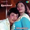 Idhayakkani (Original Motion Picture Soundtrack)
