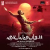 Vishwaroopam II Original Motion Picture Soundtrack