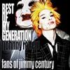 Best of My Generation (Johnny Rotten) - Single