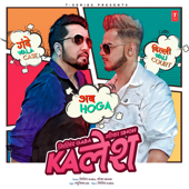 [Download] Kalesh MP3
