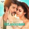 Velaikkaran Original Motion Picture Soundtrack
