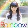 Rainbow ジャケット写真